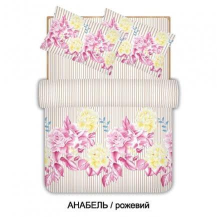 """Фото -Двоспальний комплект постільної білизни Home Line """"Анабель"""" (рожевий) 96598"""